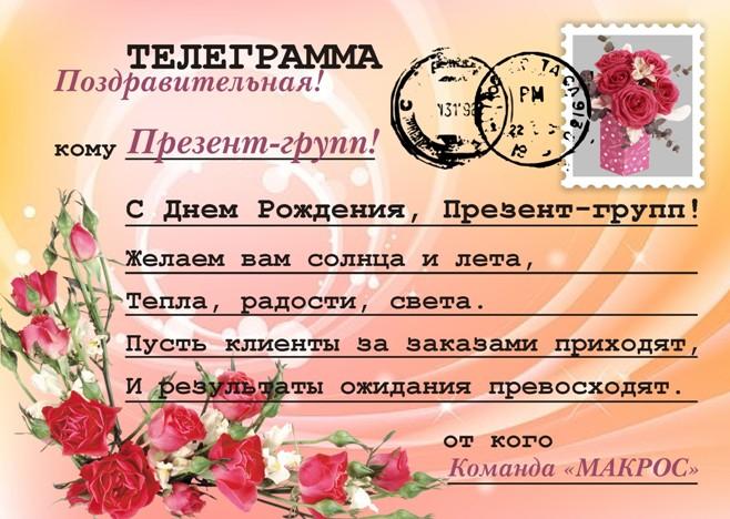 Поздравления С Прилагательными На День Рождения Женщине