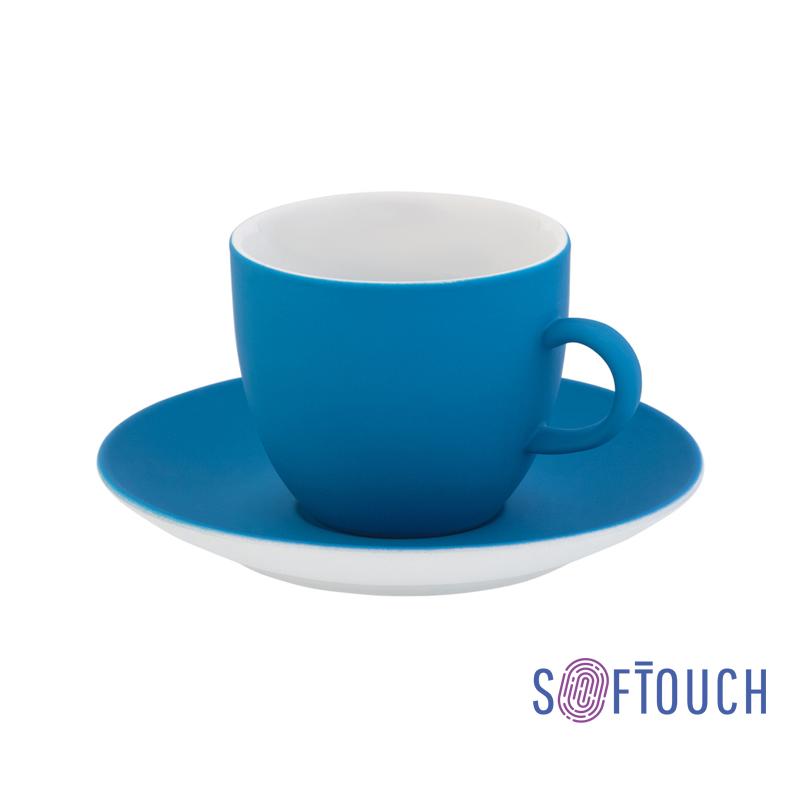 Чайная пара с покрытием soft touch