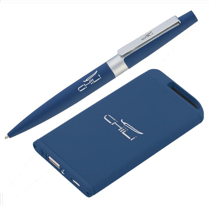 Набор ручка + зарядное устройство 4000 mAh в футляре, покрытие soft touch