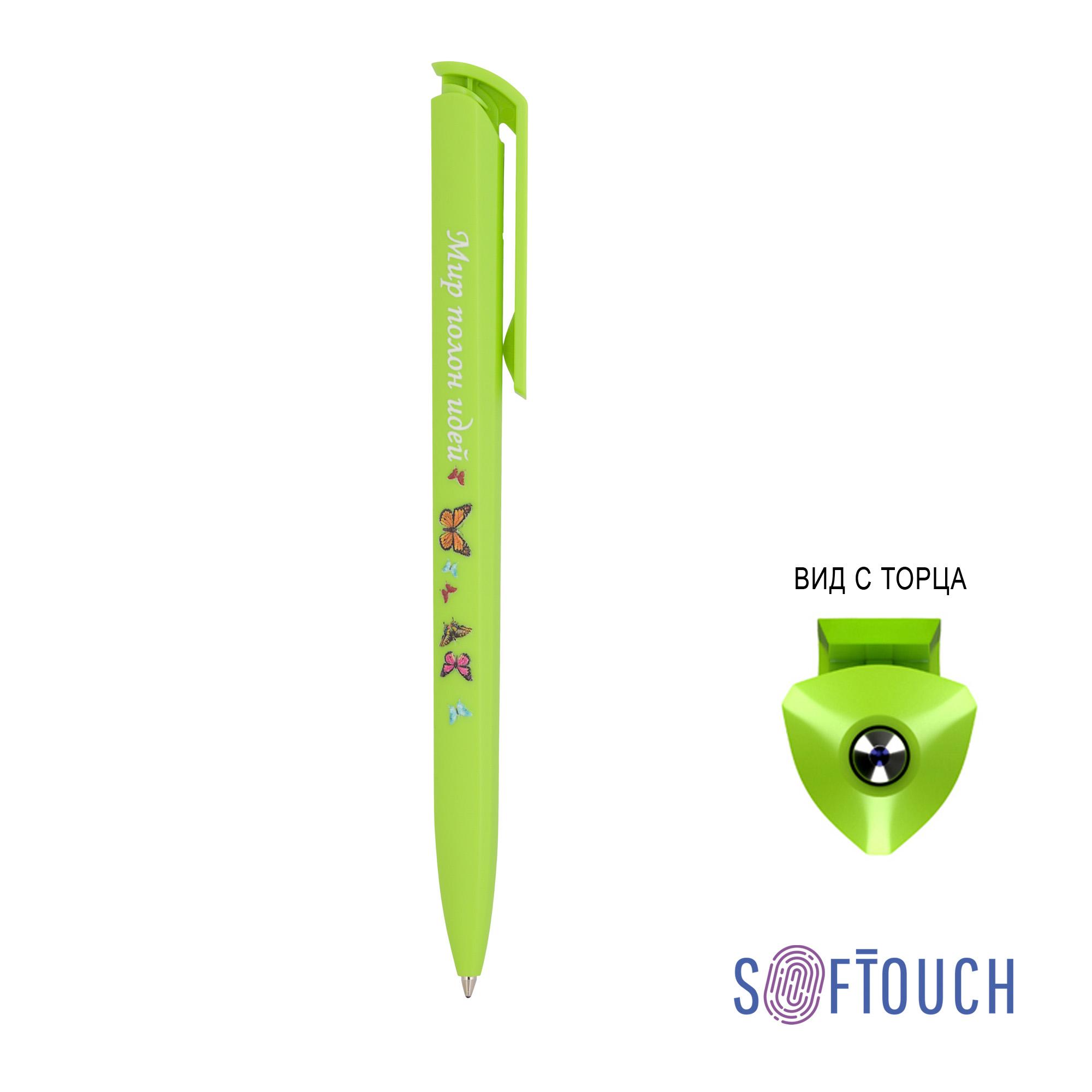 Ручка шариковая TRIAS SOFTTOUCH с UF печатью